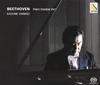 ベートーヴェン:ピアノ・ソナタ集Vol.1〜「悲愴」「月光」「熱情」 清水和音(P)
