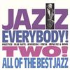 ジャズ・エヴリバディ2! オール・オブ・ザ・ベスト・ジャズ