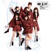 AKB48 / 唇にBe My Baby(Type C) [CD+DVD] [限定]