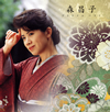 森昌子 / プラチナムベスト 森昌子 [2CD] [UHQCD] [アルバム] [2015/11/18発売]