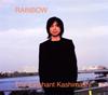 エレファントカシマシ / RAINBOW [CD+DVD] [限定][廃盤]