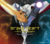 宮崎歩 / brave heart〜tri.Version〜