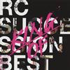 RCサクセション / KING OF BEST [SHM-CD]