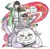 YYoYY / わいわいおーわいわい [CD] [アルバム] [2015/11/11発売]