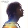 藤澤ノリマサ / 愛の挨拶〜夜空に星を散りばめて〜 / Brand New Day [CD] [シングル] [2015/12/09発売]