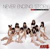 KRD8 / Never Ending Story