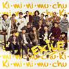 EXILE / Ki・mi・ni・mu・chu
