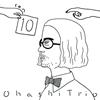 大橋トリオ / 10(TEN) [CD+DVD]