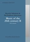 commmons:schola vol.15 Ryuichi Sakamoto & Dai Fujikura Selections: Music of the 20th century 2-1945 to present [CD] [アルバム] [2015/12/16発売]