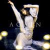 本田美奈子. / AGAIN [CD] [アルバム] [2015/11/04発売]