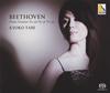 ベートーヴェン:ピアノ・ソナタ第30番・第31番・第32番 田部京子(P)