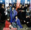 HKT48 feat.氣志團 / しぇからしか!(TYPE C) [CD+DVD] [CD] [シングル] [2015/11/25発売]