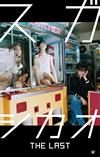 スガ シカオ / THE LAST [2CD+DVD] [限定]