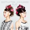 Faint★Star、映画「ドクムシ」主題歌のニュー・シングル「ネヴァエバ」をリリース