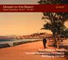 浜辺のモーツァルト〜バドゥラ=スコダ、2015年カンヌにて〜 バドゥラ=スコダ(P) デルナー / カンヌ地方o.  [CD] [アルバム] [2015/09/11発売]