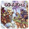 J☆Dee'Z / ニャゴニャゴジャンケンのうた [CD] [シングル] [2015/12/02発売]