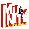 神保彰 / ミューニティー [CD] [アルバム] [2016/01/01発売]