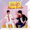 神保彰 / ジンボ・デ・ジンボ 80's [CD] [アルバム] [2016/01/01発売]