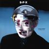 細野晴臣が率いた「ノンスタンダード」の鈴木惣一朗選曲・監修CD-BOX発売 未発表・非売品音源も