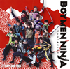 BOYS AND MEN / BOYMEN NINJA
