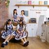 RYUTist / Winter merry go round [CD] [シングル] [2015/11/17発売]