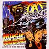 エアロスミス / ミュージック・フロム・アナザー・ディメンション! [限定] [CD] [アルバム] [2015/12/23発売]
