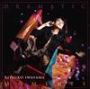 岩山立子 / DRAMATIC MOMENTS [紙ジャケット仕様] [UHQCD] [アルバム] [2015/12/16発売]