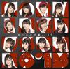 モーニング娘。'15 / 冷たい風と片思い / ENDLESS SKY / One and Only(初回生産限定盤C) [CD+DVD] [限定]