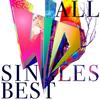 シド / SID ALL SINGLES BEST