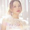 安田レイ / PRISM [CD+DVD] [限定]