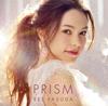 安田レイ / PRISM