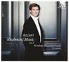モーツァルト:鍵盤楽器のための作品集VOL.7 ベザイデンホウト(HF) [デジパック仕様] [CD] [アルバム] [2016/01/00発売]