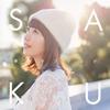 Saku / 春色ラブソング