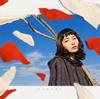 植田真梨恵 / スペクタクル [CD+DVD] [限定] [CD] [シングル] [2016/01/20発売]