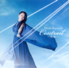 Mami Kawada / Contrail〜軌跡〜 [CD+DVD] [限定] [CD] [シングル] [2016/01/27発売]