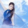 Mami Kawada / Contrail〜軌跡〜 [CD] [シングル] [2016/01/27発売]