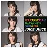 Juice=Juice / NEXT YOU / カラダだけが大人になったんじゃない / Next is you!