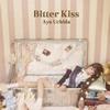 内田彩 / Bitter Kiss [CD+DVD]