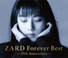 ZARD / ZARD Forever Best〜25th Anniversary〜 [4CD] [Blu-spec CD2] [アルバム] [2016/02/10発売]