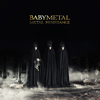 BABYMETAL / METAL RESISTANCE [CD+DVD] [限定]