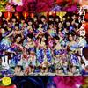 AKB48 / 君はメロディー(Type E)