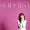 清春 / SOLOIST