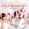 Chu-Z / Chu-Z My Selection