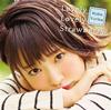 Kubo Yurika / Lovely Lovely Strawberry