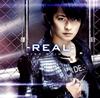 下野紘 / リアル-REAL- [CD+DVD] [限定]