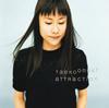 大貫妙子 / ATTRACTION(アトラクシオン) [SHM-CD] [アルバム] [2016/03/30発売]