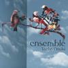 大貫妙子 / ensemble [SHM-CD] [アルバム] [2016/03/30発売]