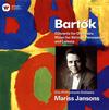 バルトーク:管弦楽のための協奏曲 / 弦楽器、打楽器とチェレスタのための音楽 ヤンソンス / オスロpo. [再発] [CD] [アルバム] [2016/05/25発売]