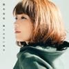 熊木杏里 / 飾りのない明日(TYPE-B) [CD+DVD] [限定] [CD] [アルバム] [2016/03/16発売]
