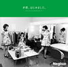 Negicco、ニュー・アルバム『ティー・フォー・スリー』のリリースが決定